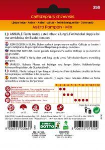 Astro Pompon