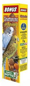 ghiottoncino-frutta-esotica-pappagallini-sdd